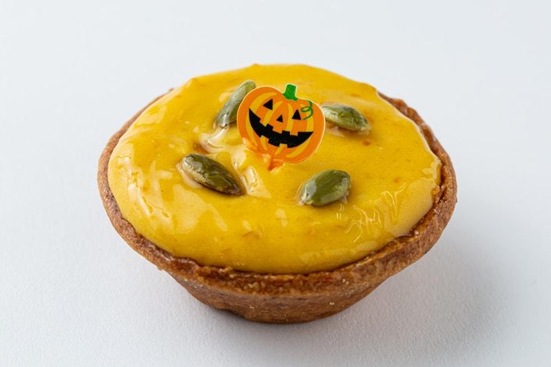 秋かぼちゃチーズ